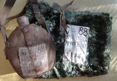 引き揚げ時の水筒と布袋S